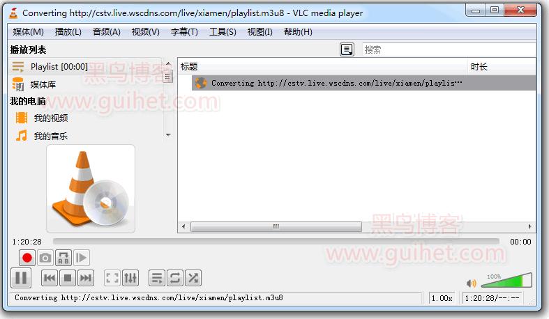 《VLC 播放器下载 M3U8 视频》