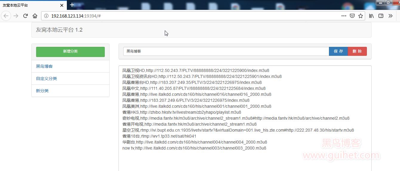 《YoY友窝更新至4.0》