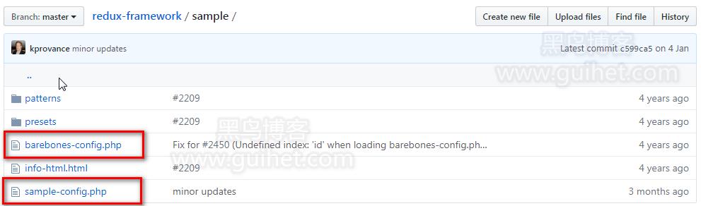 《WordPress 后台主题设置框架 ReduxFrameWork 基础应用》