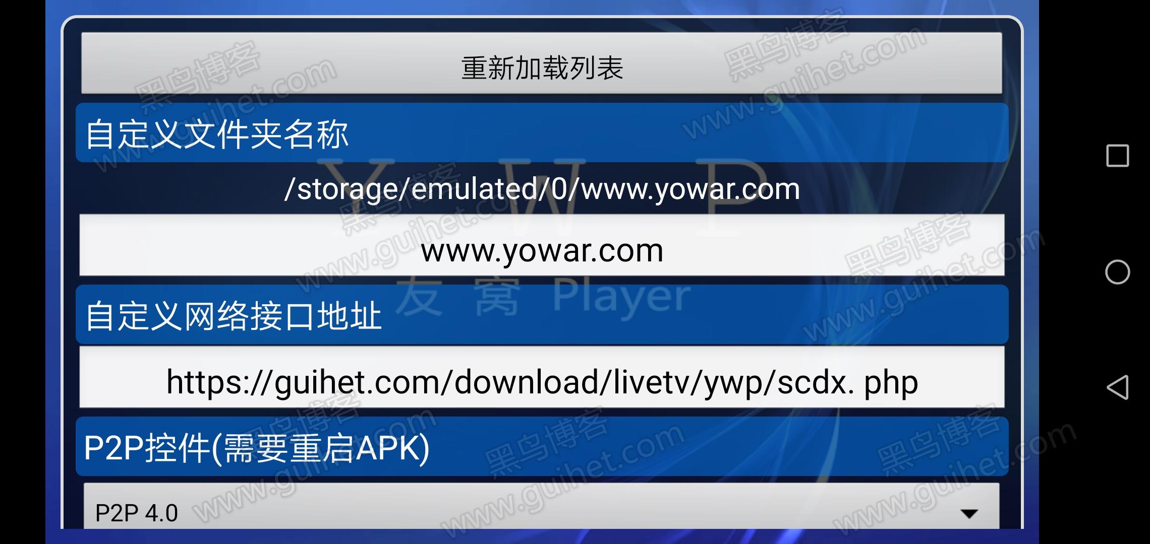 《解决友窝网络自定义中文乱码问题》
